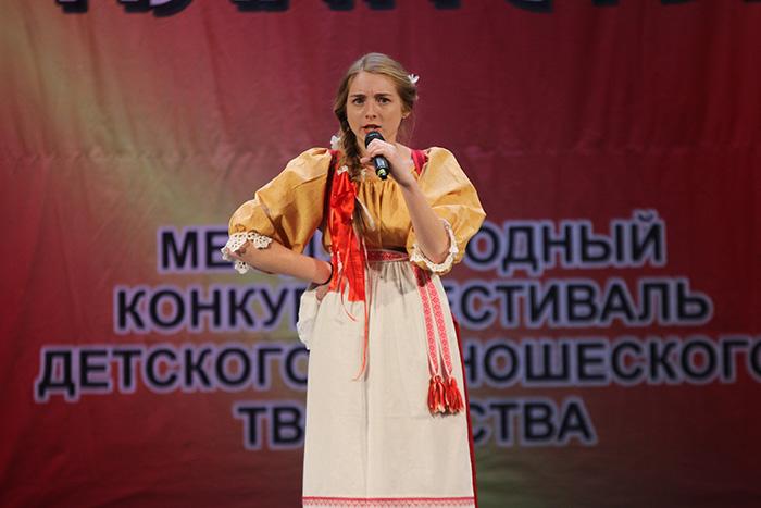Chanteur syzran natalia web
